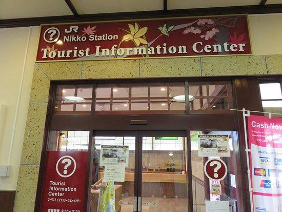 JR Nikko Station Tourist Information Center