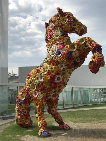 Towada Art Center: photo0.jpg