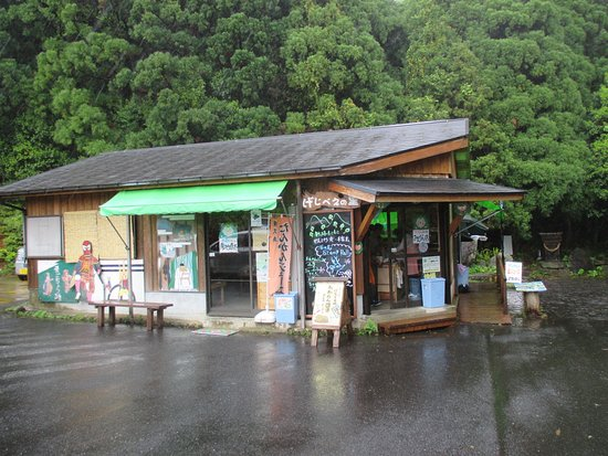 Gejibe no Sato