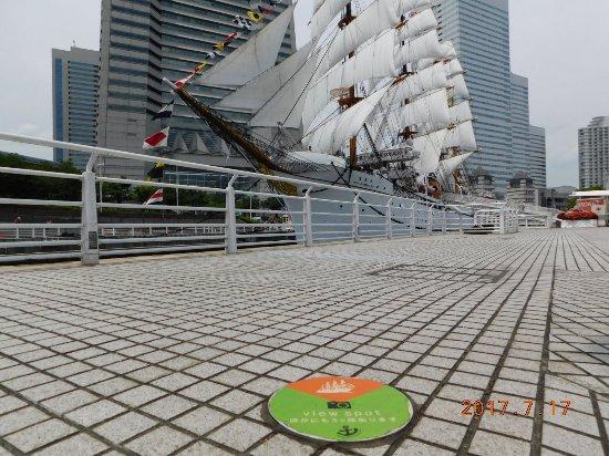 Yokohama Port Museum Foto