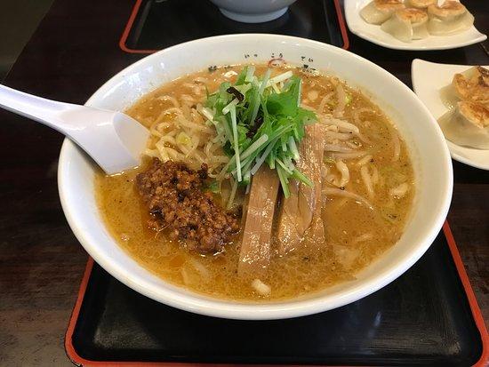 Menya Ikkotei: 麺や 一晃亭