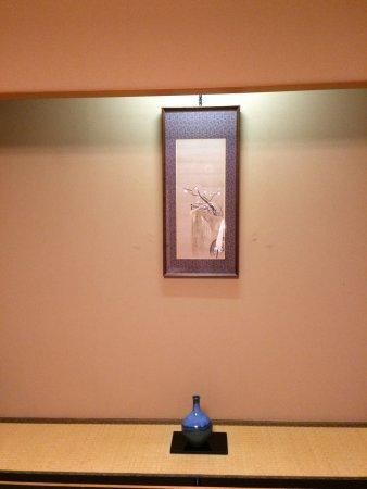 Asahi-machi, Japan: photo8.jpg