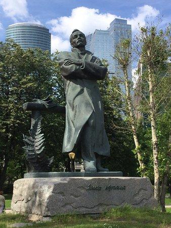 Monument to Yanka Kupala