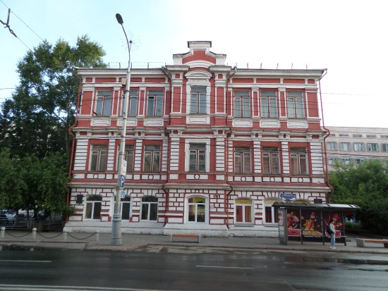 House of Poluyanov