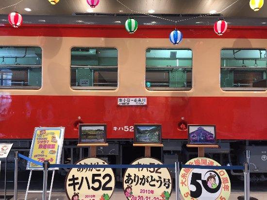 Itoigawa, Japón: 展示されているキハ52