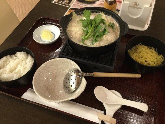 Loisir Hotel Asahikawa Review