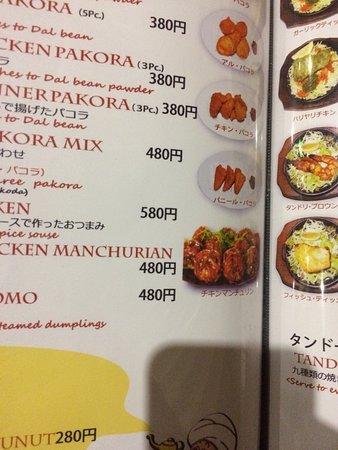 Maebashi, اليابان: 全部美味い