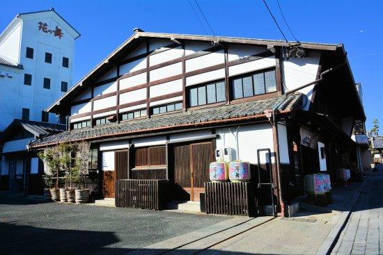Hananomai Brewery