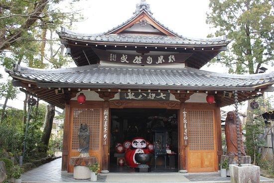 Horinji Temple - Daruma Temple