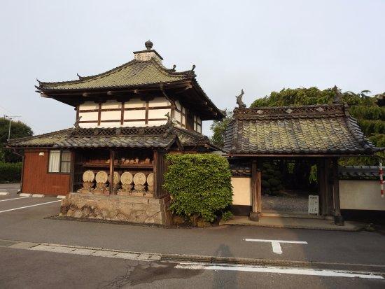Tenkyuji Temple