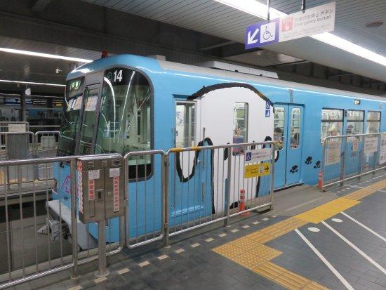 Toyonaka, Giappone: 広告ラッピン車両が多かったです。
