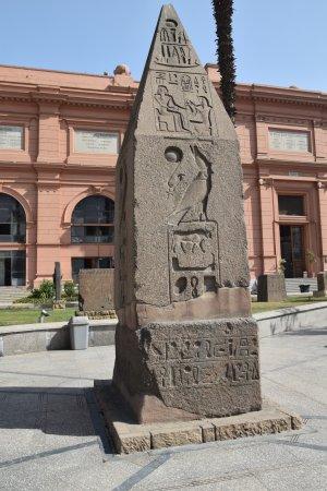 Tour Egypt Club - Private Day Tours: Museum Kairo