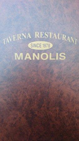 Μανώλης Ταβέρνα Εστιατόριο: Restaurant logo