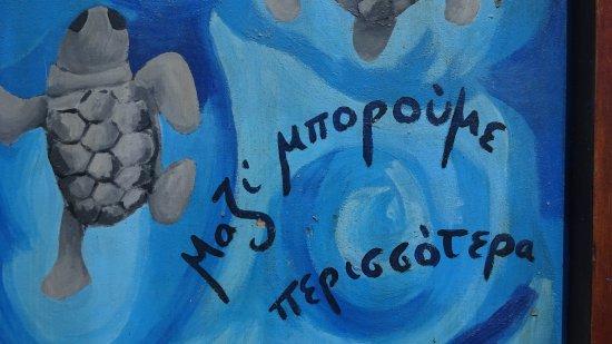 Gitión, Grecia: Παραλία Μαυροβούνι