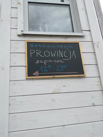 Супрасьль, Польша: restauracja