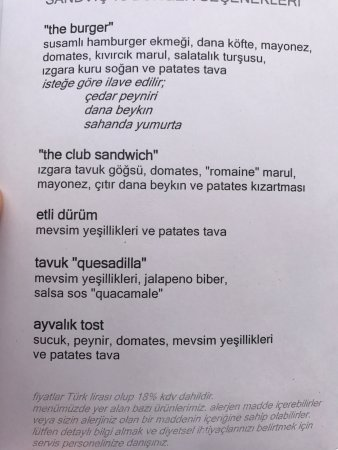 Swissotel Grand Efes Izmir: photo6.jpg