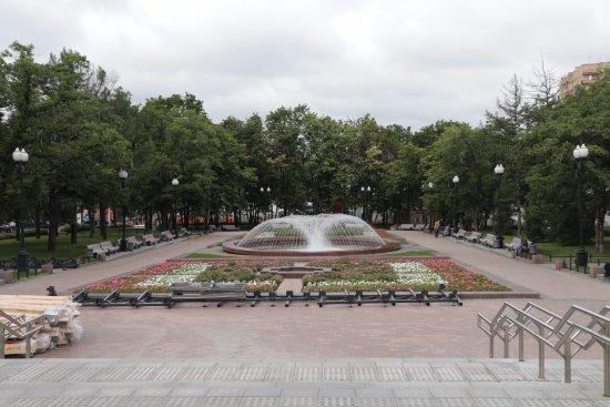 Novopushkinskiy Park