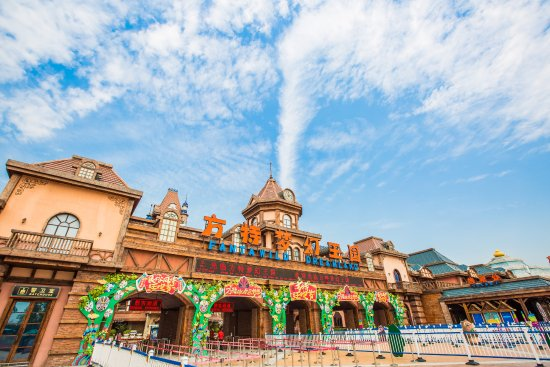 Zhengzhou Fantawild Dreamland