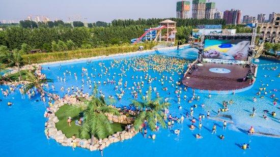 Zhongmu County, Kina: 飓风湾2