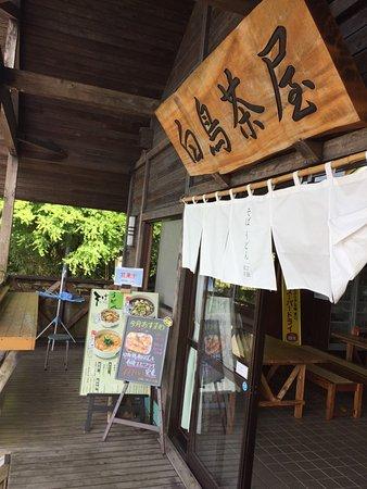 Ebino, Japan: photo0.jpg