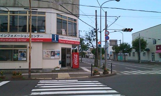 白老観光協会, JR白老駅を出て、まっすぐ向かうと一つ目の信号の角にあります。