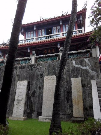 Chihkan Tower (Fort Provintia): 赤嵌樓
