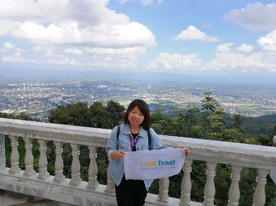High up panorama at Doi Suthep-Pui National Park. Such an allure scenery!