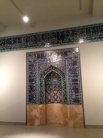 Museum of Ethnology: In the exhibition area of Islamic arts from Central Asia