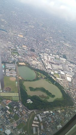 Itami, Giappone: 上昇中の航空機より