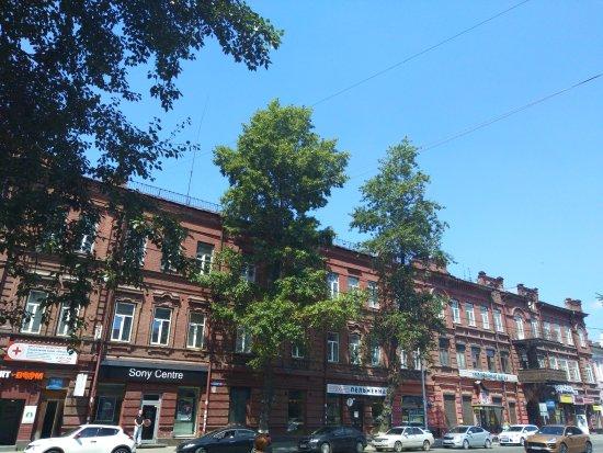 Доходный дом Щербинина