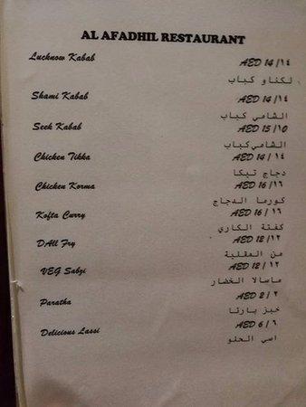 This is the vast menu at Al Afadhil Restaurant