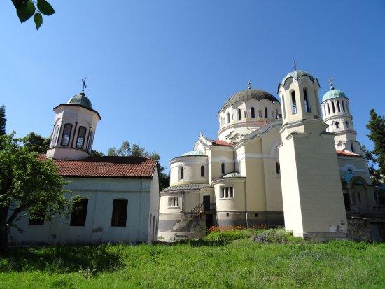 Kyustendil, Bulgaria: Кюстендил