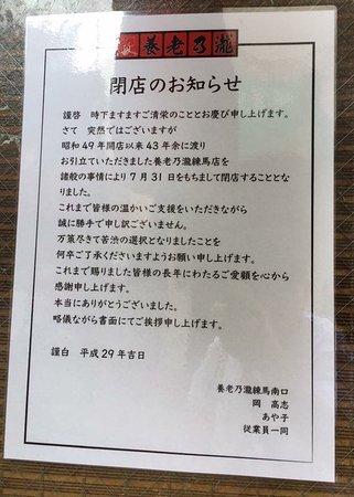 練馬区, 東京都, photo9.jpg