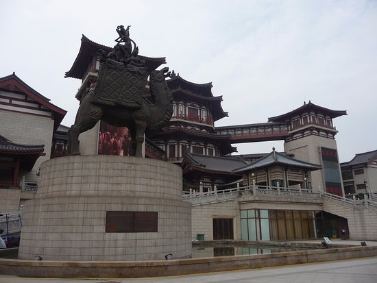 Tang West Market Museum