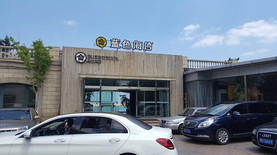 Weihai, Kina: Blue Bay