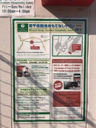 Arakawa, Japan: 営業時間が短い