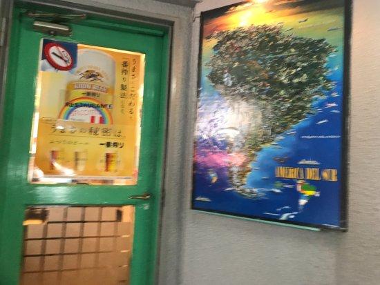 Arco Iris, Gotanda: Porta