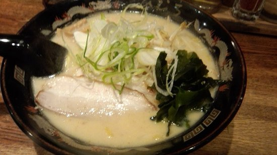 Matsudo, Japón: 味噌ラーメンです。