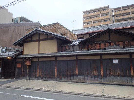 Kyoto (præfektur), Japan: 建物全景