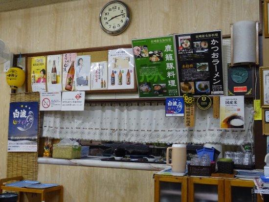 Makurazaki, Japón: photo0.jpg
