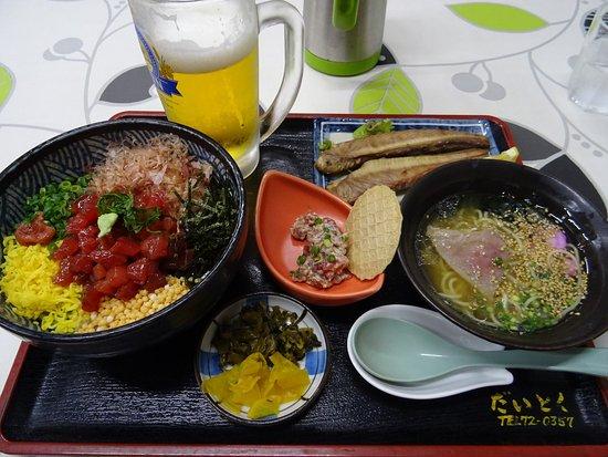 Makurazaki, Japón: photo1.jpg