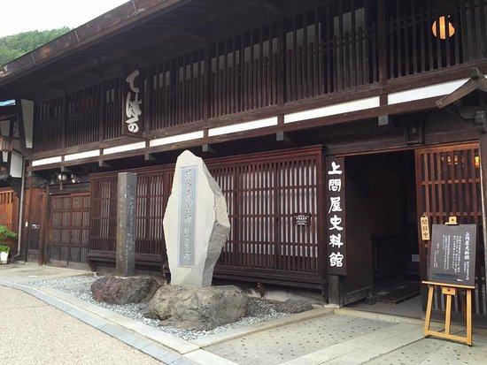 Shiojiri, Giappone: photo8.jpg