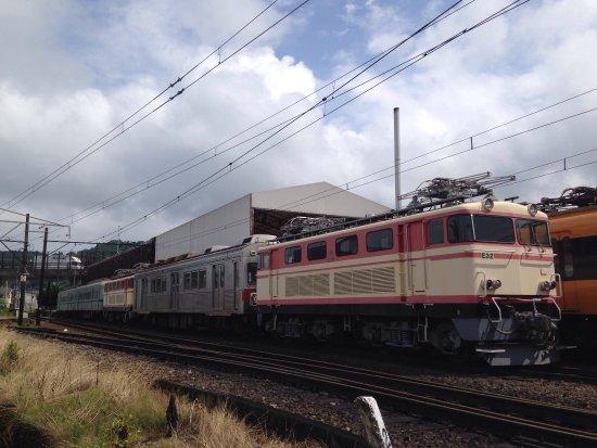 Shin-Kanaya Station SL Park