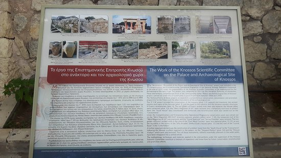 Knossos Archaeological Site: 20170718_101513_large.jpg
