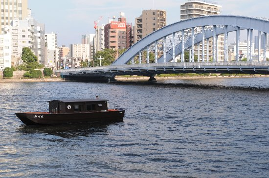 Riverboat Mizuha