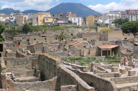 Excursion d'une demi-journée à Pompéi...