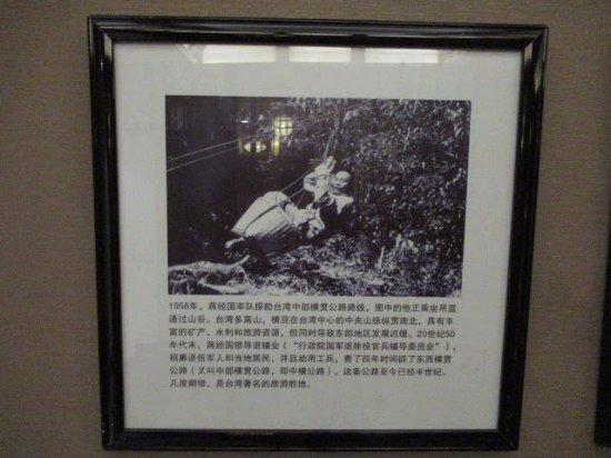 Ganzhou, China: 江西赣州太子樓
