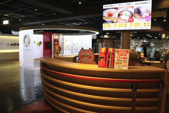 新横浜ラーメン博物館, information counter