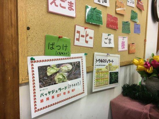 Hotéis Kami-machi