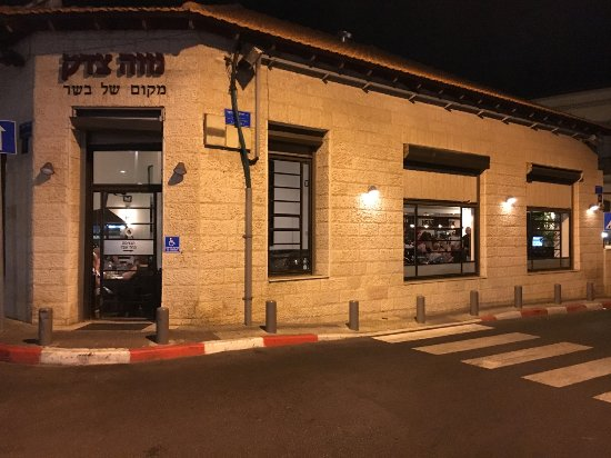 Neve Zedek - A place for meat: The place is quite unspectacular form the outside...